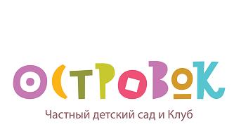 Детский клуб островок в москве ночной клуб центр москвы